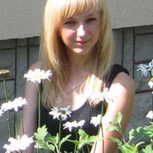знакомства вволинской обл украина